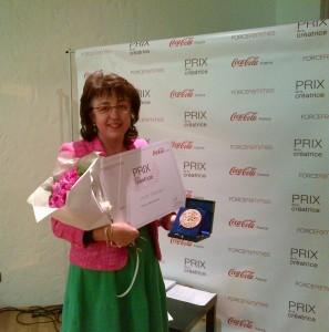 force femme -prix créatrice 2012